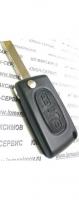 Корпус ключа выкидушка CITROEN  HU HCAP 2 кн