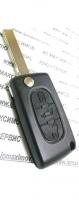 Корпус ключа выкидушка PEUGEOT  HU HCAP 3кн(Батарейка на корпусе