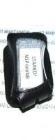 Чехол на брелок сигн. СТАЛКЕР MSP-600 NB (кожа)