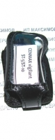 Чехол на брелок сигн. CENMAX vigilant ST 5/ST-10 (кожа)