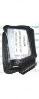 Чехол сигн. PANDORA DXL 3000/3100/3210/3250/3500/3700