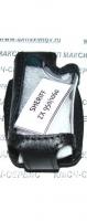 Чехол на брелок сигн SHERIFF ZX 950/1060 (кожа)